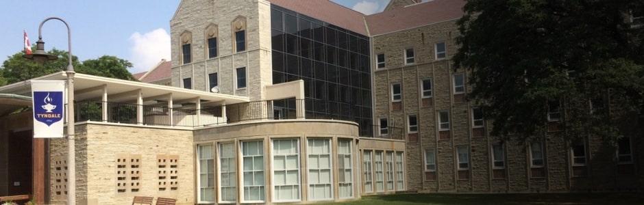 Tyndale campus, front doors
