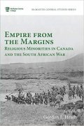 Empire from the Margins Book cover