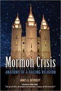 Mormon Crisis
